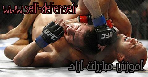 آموزش مبارزات آزاد:دفاع رو خاک قسمت اول